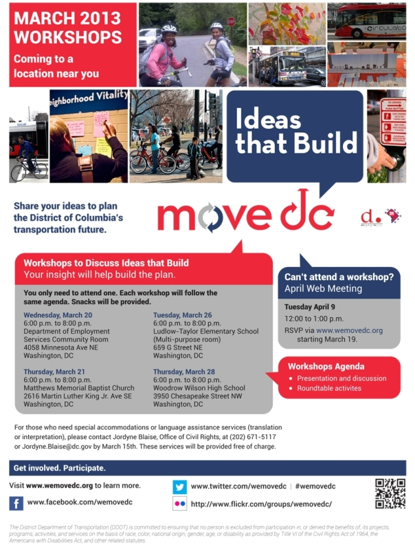 moveDC Community Workshops